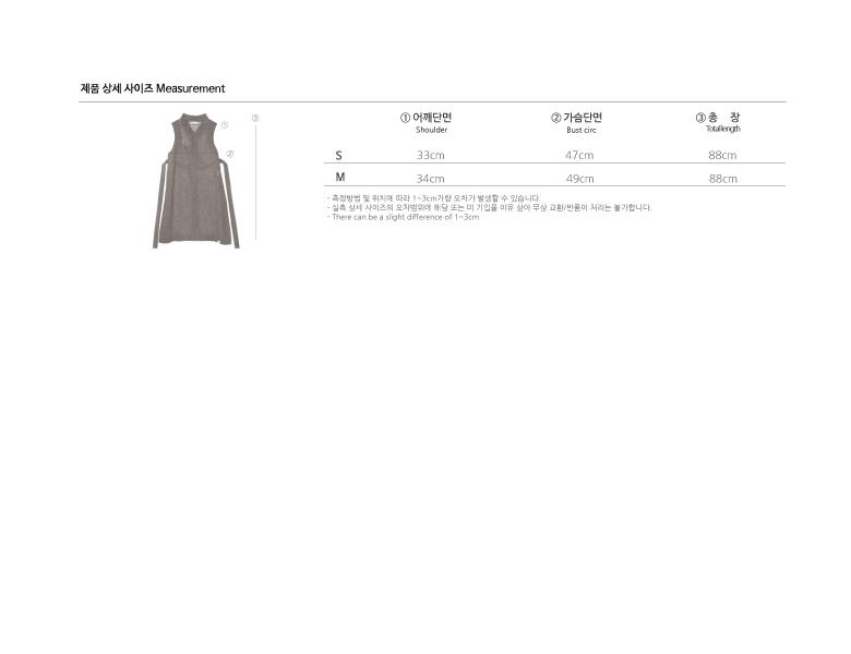 [ leesle ] MATGIT Linen Vest[Black]